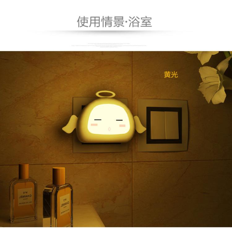 奈公主 创意led声光控小夜灯 儿童婴儿床头插电喂奶夜间小灯