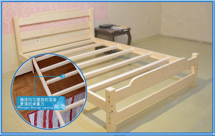 【包邮实木床儿童/双人床宜家经济松木床组装床】-无