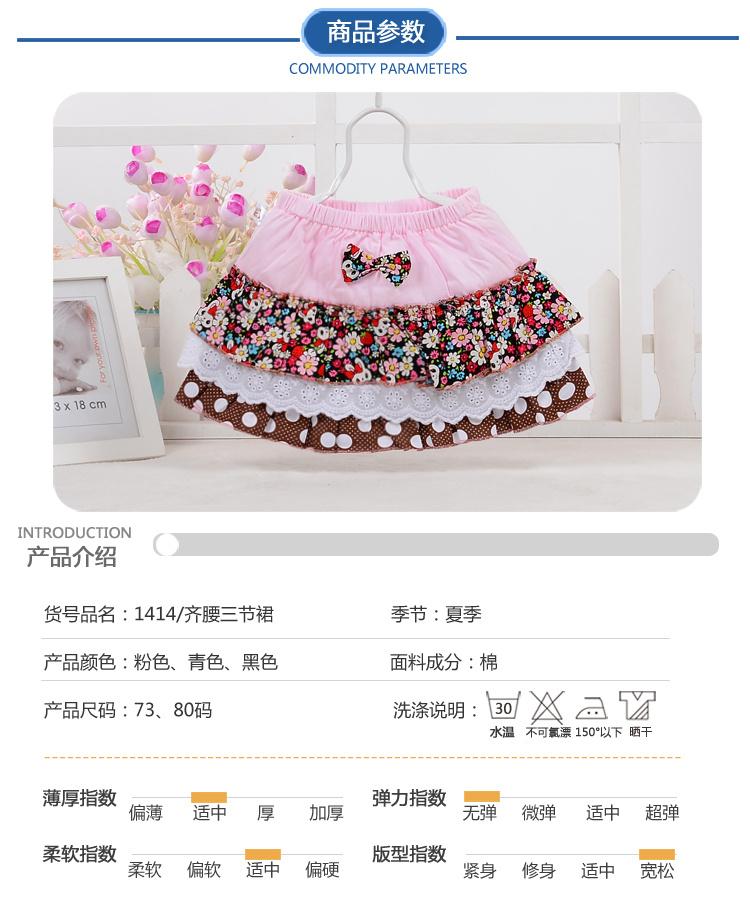短裙女童夏季新款蛋糕裙女宝宝裙子
