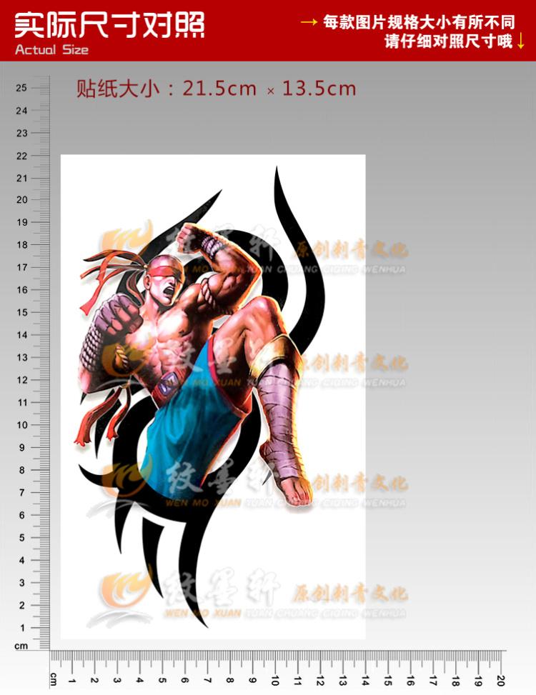 【第2件半价】英雄联盟游戏盲僧花臂防水纹身贴纸