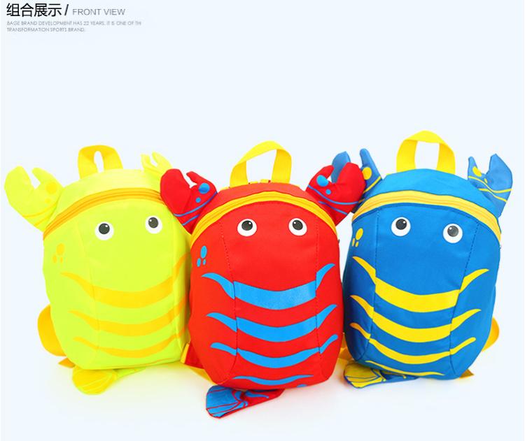 【龙虾恐龙图案卡通印花幼儿园书包护脊背包】-包包