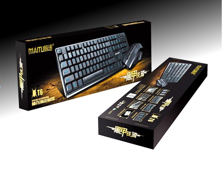【有线电脑鼠标键盘套装ps2圆头键盘
