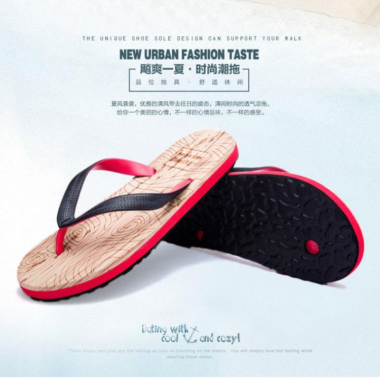 【夏季沙滩潮人字拖鞋】-衣服-拖鞋