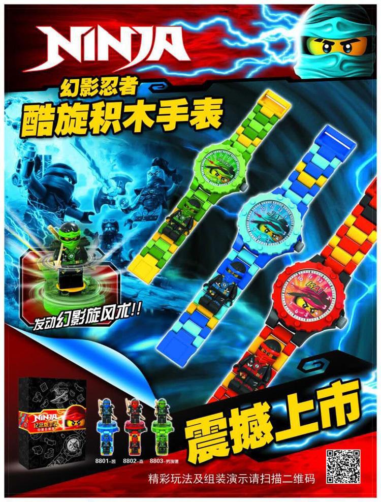 乐高产品宣传海报