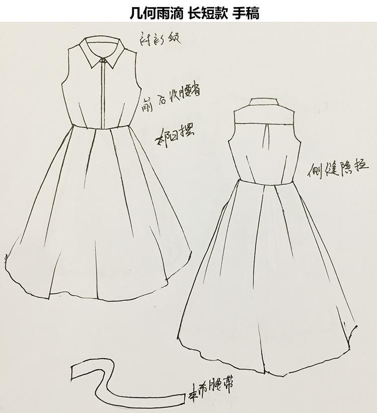 手绘一字肩裙子设计图