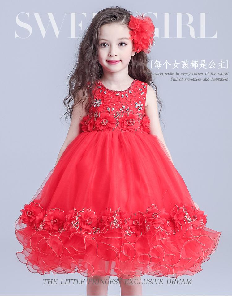 正品女童装婚纱大红色蓬蓬裙儿童公主裙连衣裙礼服