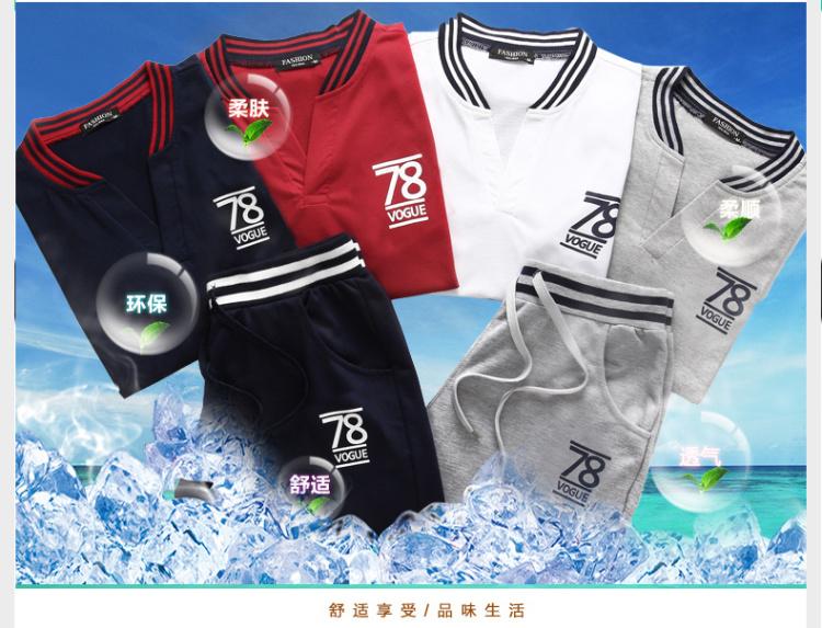 韩版休闲印花t恤五分裤运动套