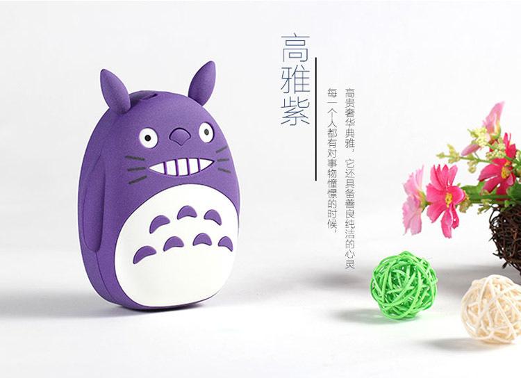 【50000毫安可爱卡通龙猫充电宝超萌移动电源20000】