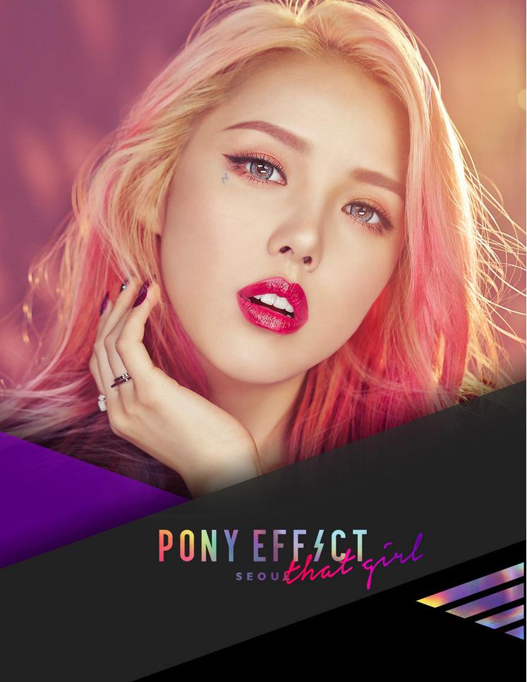 【pony effect】 璀璨thatgirl臻至口红唇膏