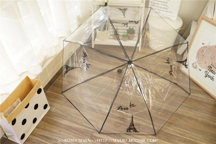七行!雨后的巴黎铁塔地图 小清新大伞面透明伞 折叠雨伞 加厚