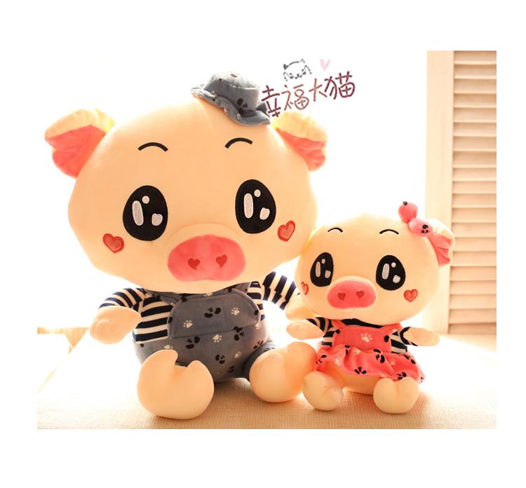 可爱大眼睛情侣小猪毛绒玩具公仔 背带裤趴趴猪 儿童玩偶布娃娃