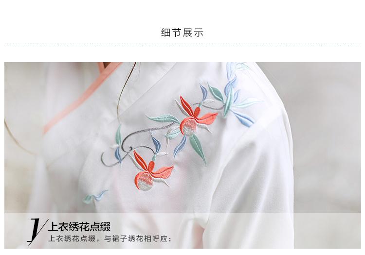 潘多拉 复古中国风改良汉服绣花上衣 刺绣裙子套装