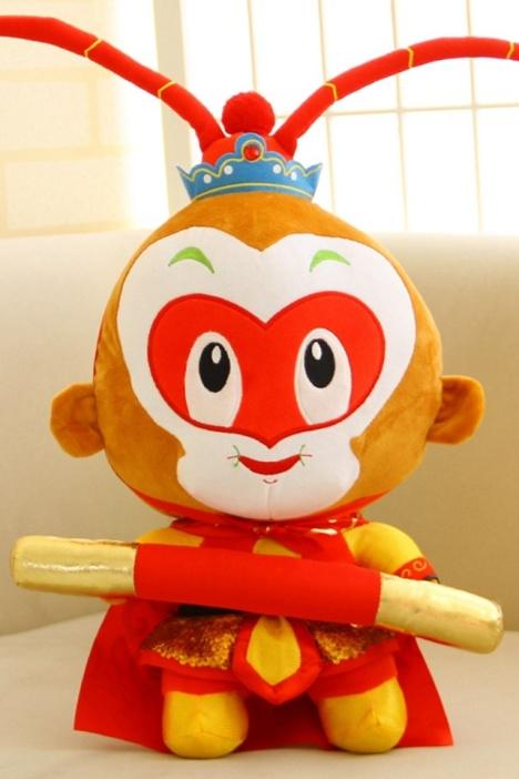 【儿童节西游记美猴王齐天大圣孙悟空毛绒玩具小猴子