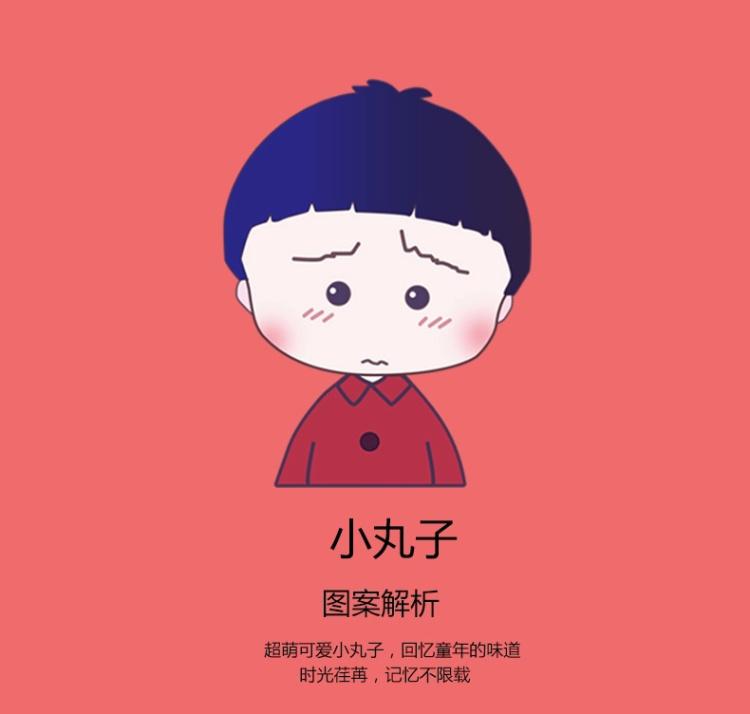 【2016夏季新款卡通樱桃小丸子纯棉短袖t恤】-衣服