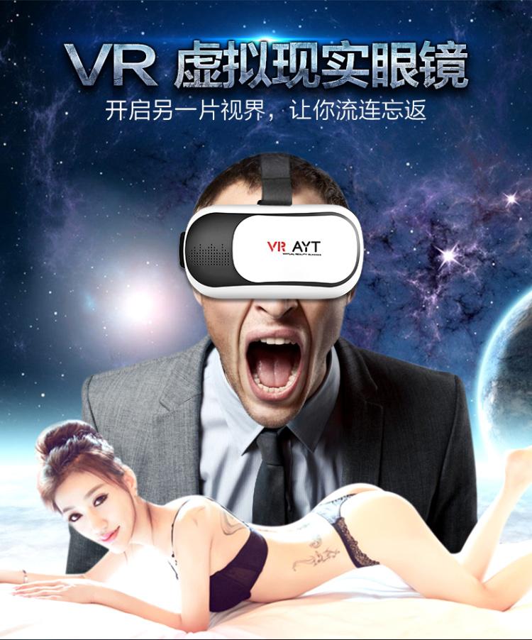 vr眼镜 魔镜4代手机虚拟现实眼镜3d头戴式游戏暴风手机影院