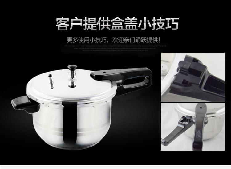 【苏泊尔ys24ed高压锅燃气电磁炉通用不锈钢压力锅24