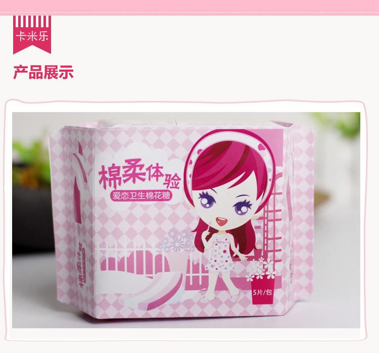 520 卡米乐 爱恋绵柔卫生巾棉花糖 独特
