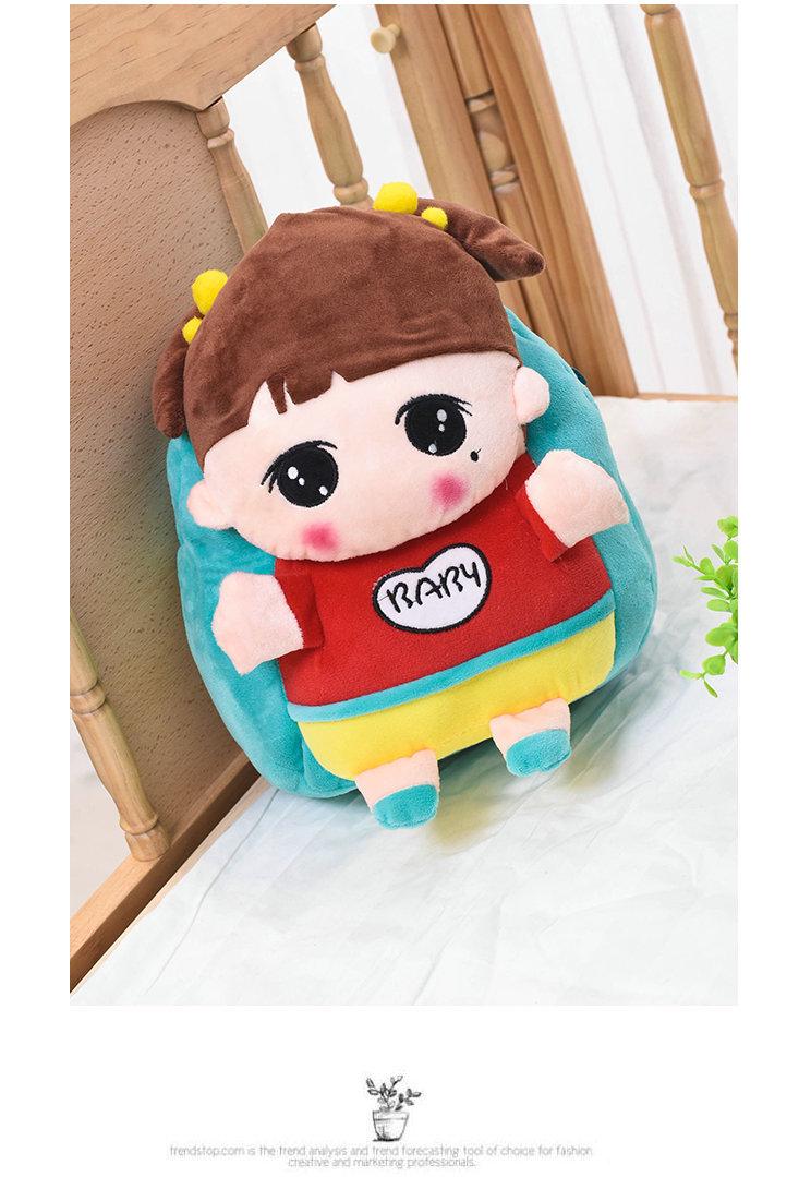 【韩款可爱幼儿园儿童书包男女孩毛绒玩具包小动物】