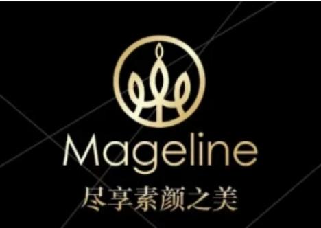 【mageline素颜三部曲】-无类目-百货
