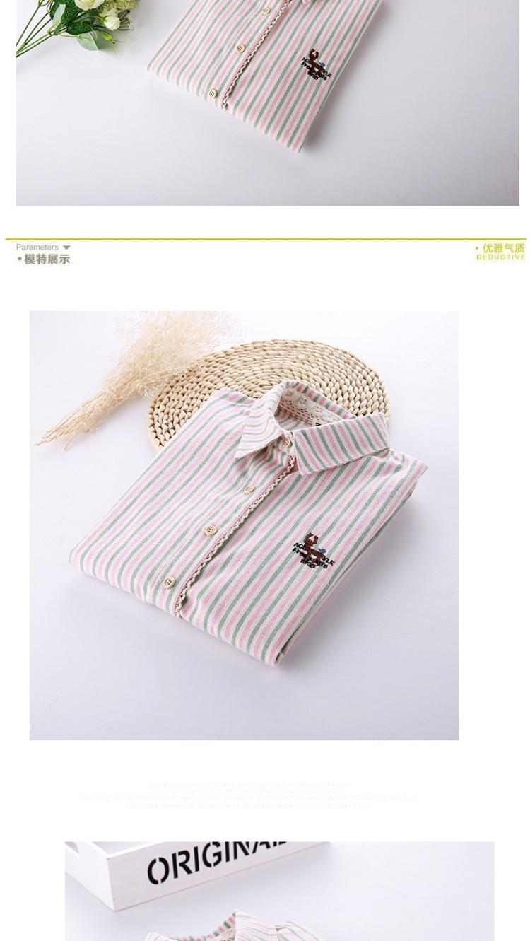 【2015春装新款日系小清新文艺竖条纹小鹿刺绣衬衫